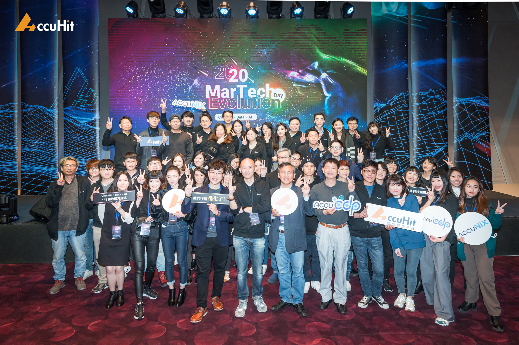 MarTech生態圈,加速行銷產業數位轉型