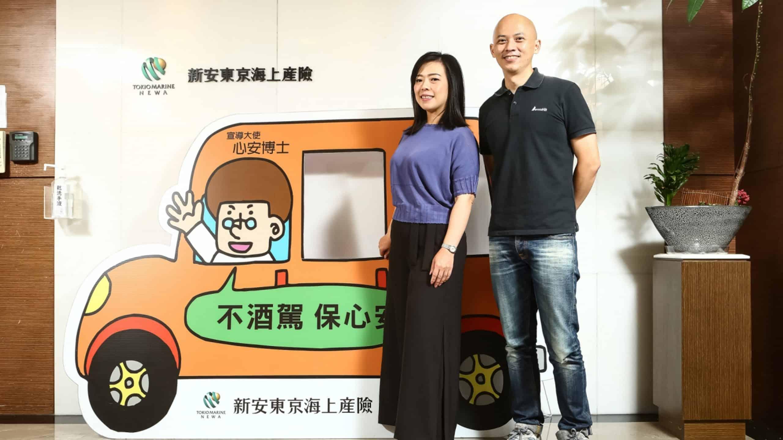 「車險王」用AI找保戶!新安東京海上借力MarTech新創,網路投保率大勝同業