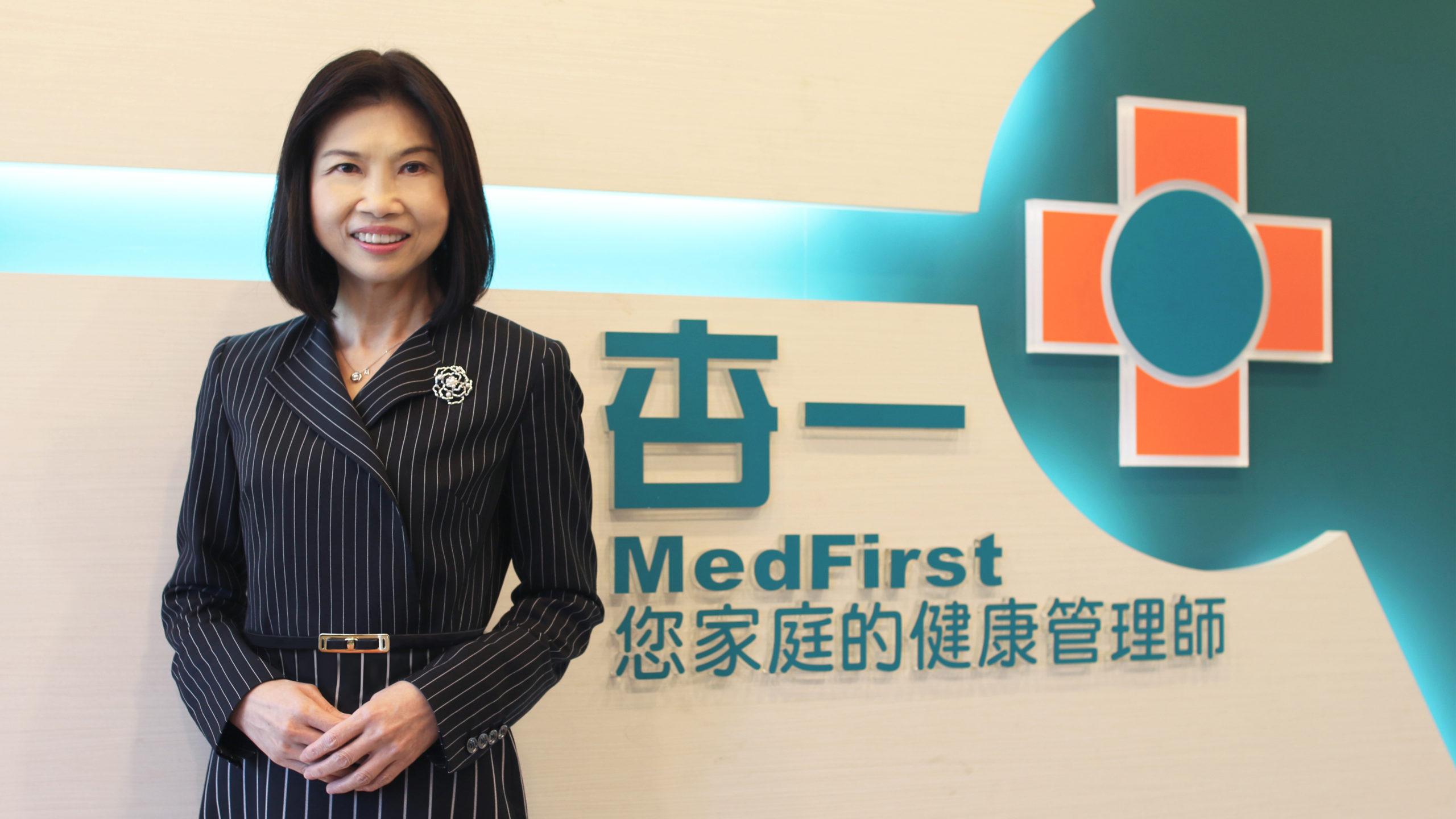 醫療零售產業 OMO 新浪潮,杏一透過 MarTech 打造數位會員生態系
